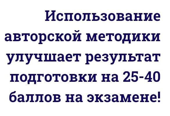 """<p style=""""text-indent: 30%"""">Подготовка к ЕГЭ по биологии в 2020 году</p>"""